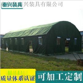 【秦兴】厂家生产 14*8米拱形棉帐篷 户外超大型帐篷 蔬菜保暖大帐篷