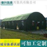 【秦興】廠家生產 14*8米拱形棉帳篷 戶外超大型帳篷 蔬菜保暖大帳篷
