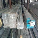 6063中厚鋁排 超寬350mm鋁排 鋁排廠家直銷