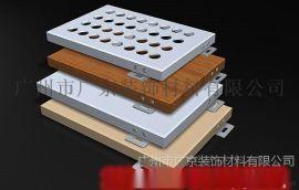 外墙铝单板-工程外墙铝单板
