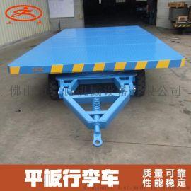 平板拖车 物流周转车 行李车各种型号专业生产厂家