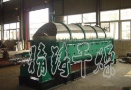 厂家直销**电镀污泥烘干jyg系列空心桨叶式干燥机 可加工定制