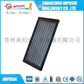 厂家直销太阳能平板工程不锈钢集热器 空气能热真空紫金管