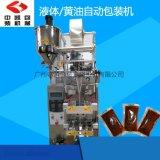 【廣州中凱】液體自動袋裝包裝機廠家直銷