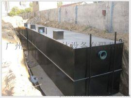 三水地埋式一体化养殖废水处理设备