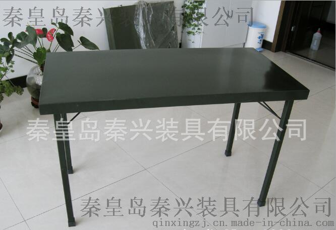秦興廠家直銷高性能墨綠色多功能摺疊桌 單兵作業桌 可定製