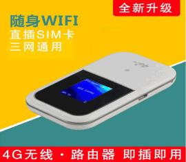 4g无线路由器 电信联通直插卡上网 移动随身wifi