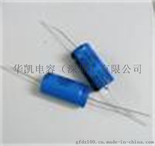 軸向電解電容生產廠家