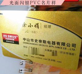 深圳宝安大浪石岩石龙仔歌力思时尚产业园高档PVC名片彩页画册设计印刷