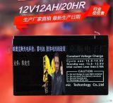 蓄电池 铅酸电池12V 12AH