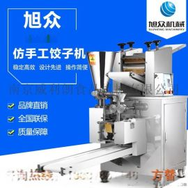 仿手工包饺子机_小型全自动饺子机_饺子机器多少钱一台