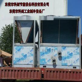 科剑厂家直销非标定制型硬质氧化冷水机