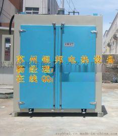 新型电机专用烤箱 电机线圈浸漆烤箱 定子转子烘烤箱