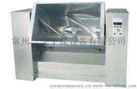 可加工定制CH系列槽形混合机