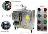 廠家生產銷售72KW全自動不鏽鋼電熱蒸汽鍋爐