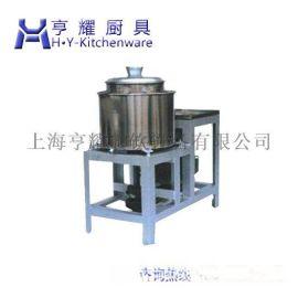 肉丸打浆机设备,高速肉丸打浆机,大型肉丸打浆机,肉丸打浆机多少钱一台