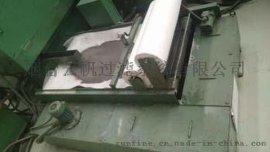 厂家提供过滤纸,车间过滤用滤纸,无纺布过滤纸