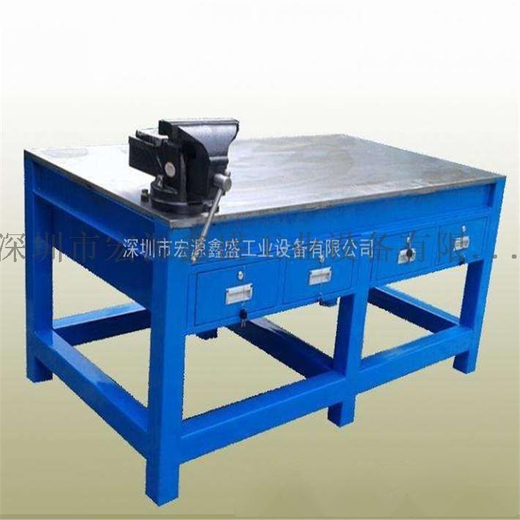 钢板工作台、钳工台、模具工作台