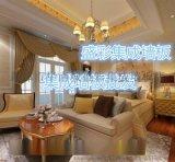郑州集成墙板新型装饰材料厂家招募中