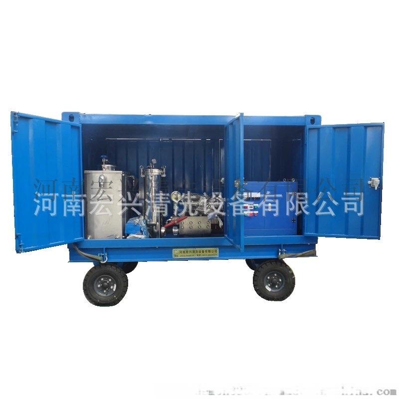 高壓水射流清洗機 製糖廠 換熱器管道清洗