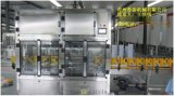 DY-ZR-DJ系列全自動電子流量計油類灌裝機