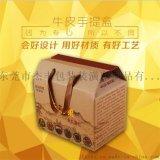 厂家定做牛皮纸盒 牛皮纸盒包装彩盒 礼品牛皮彩色茶叶纸盒批发