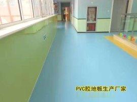 卷材PVC地板 PVC地板品牌 耐磨防滑PVC塑胶地板南宁