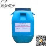 SJC聚合物水泥基防水塗料