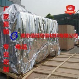 设备防尘真空包装 立体袋 集装箱铝箔袋 大型机器设备运输防潮袋