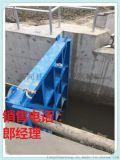 液壓翻板閘門加工 廠家液壓翻板閘門現貨供應