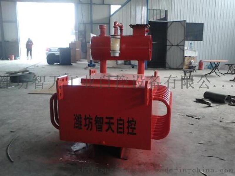 供應RCDE系列油冷式電磁除鐵器