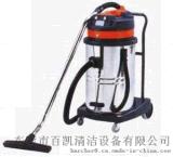 GORDON[高登牌] GD803吸塵吸水機