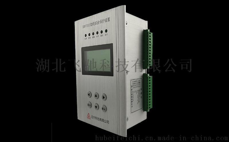 北京四方CSC-283数字式电动机保护测控装置
