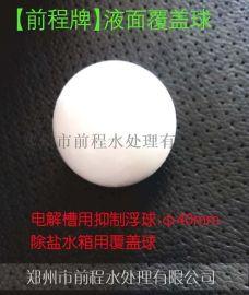 气液隔离球报价_环保实心塑料球QC高密度聚乙烯空心浮球怎样清洗