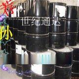 日本進口吡啶價格生產廠家