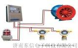 二氧化氮气体探测器