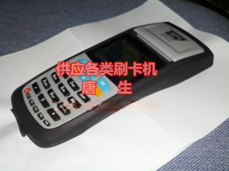 手持会员刷卡机%手持会员机价格/规格%会员积分管理系统%会员刷卡系统%