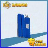 18650锂电池26J 三星 10.4AH 25.9V锂电池组自动化设备电池厂家直销