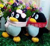 加工定做企鹅QQ公仔 毛绒玩具QQ情侣公仔来图定制