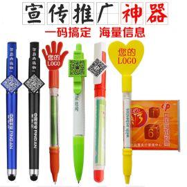 广告拉纸笔 拉画笔 圆珠笔 展会礼品笔拉画笔定制