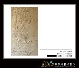 砂岩浮雕-松鹤延年(YZC-B076)