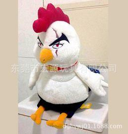 雞毛絨玩具掛件 小黃雞公仔 定做填充毛絨吉祥物電影周邊時光雞