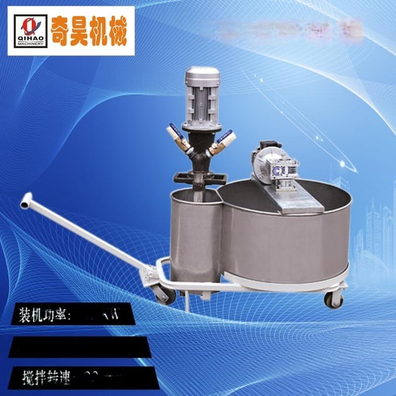 8字釉桶,甩釉柜配套设备施釉线陶瓷机械配件