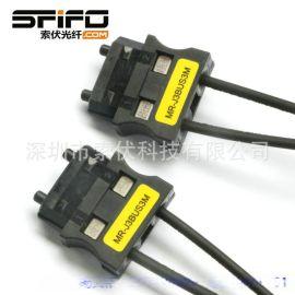 MR-J3BUS3M三菱伺服电机塑料光纤 AMP