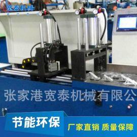 厂家直销 455CNC铝型材全自动切割机 自动送料铝型材铝切机