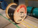 供应【太平洋】GYTA54铠装直埋光缆 室外光缆 长飞光纤