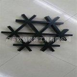 三角铝格栅定制黑色三角异形铝天花格栅方格吊顶