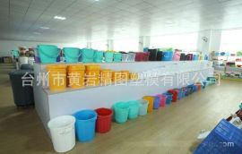10L油漆桶模具  食品塑料桶模具 透明塑料桶模具