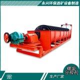 供應高堰式分級機、沉沒式單雙螺旋分極機 廠家直銷螺旋分級機