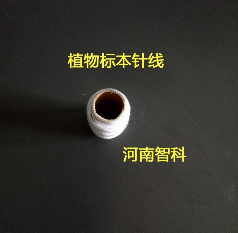 標本製作針線套裝 植物標本製作與固定